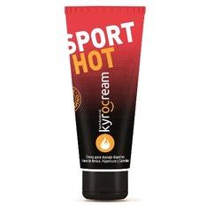 Tubo KyroCream Sport Hot 120ml